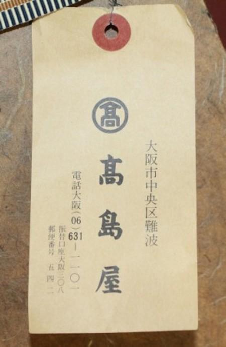 24139 人間国宝 加藤卓男 (ラスター彩花鳥文陶筥(安藤箱))KATO Takuo