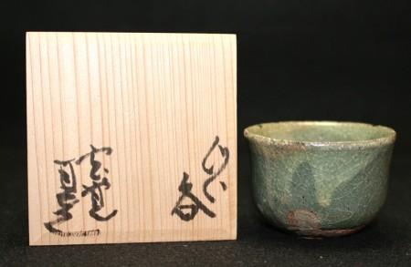 22850  杉本貞光 (ぐい呑) SUGIMOTO Sadamitsu
