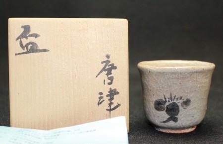 23582 辻清明 (唐津盃) TSUJI Seimei