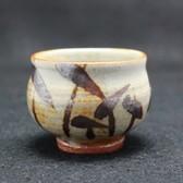 19193 人間国宝 三浦小平二 (鉄絵ぐい呑) MIURA Koheiji