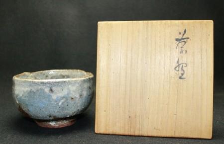 23585  川喜田半泥子 (茶碗「冬の雲」) KAWAKITA Handeishi