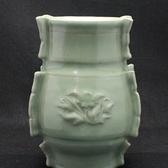 24203 河井寛次郎  青瓷花瓶(鐘渓窯) KAWAI Kanjiro