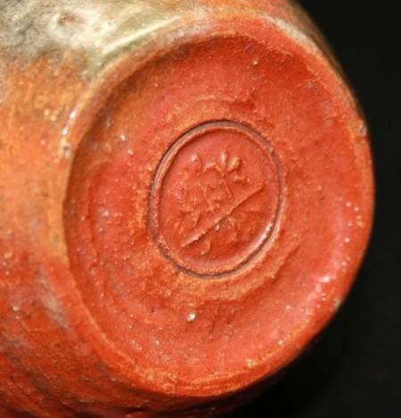 22959 十一代 楽 吉左衛門[慶入] (赤酒次) RAKU Kichizaemon