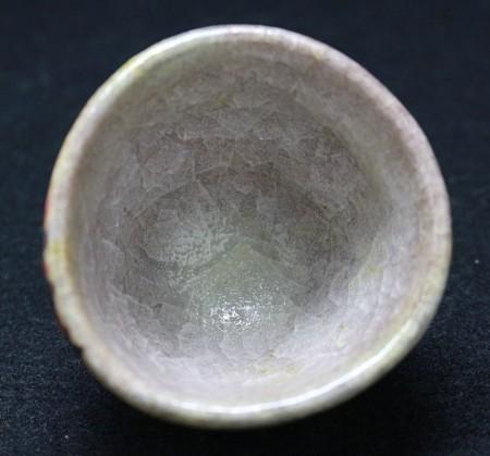 22968 6代清水六兵衛 (古稀彩紅梅ぐい呑) KIYOMIZU Rokubei