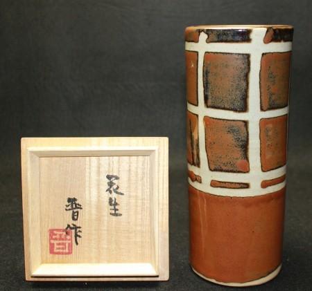 23660 浜田晋作(花生)HAMADA Shinsaku