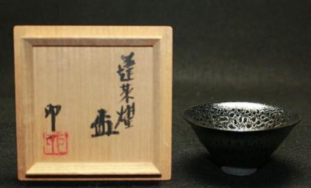 23653 人間国宝 清水卯一 (蓬莱燿盃) SHIMIZU Uichi