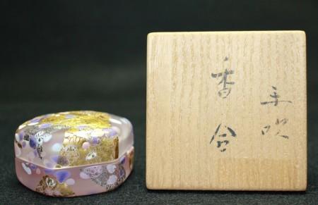 23501  藤田喬平 (手吹香合) FUJITA Kyohei