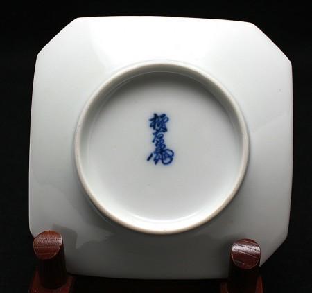22902 12代酒井田柿右衛門  (錦牡丹鳳凰画菓子皿) SAKAIDA Kakiemon