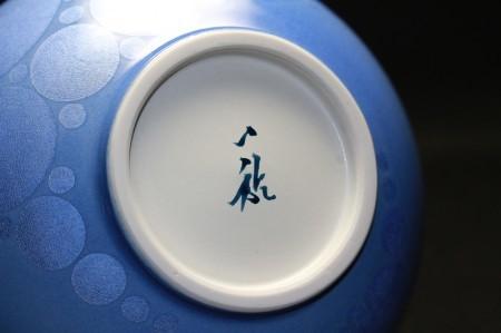 22364 中田一於  (淡梅淡青釉裏銀彩壷) NAKATA Kazuo
