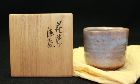 23029  11世坂高麗左衛門  (萩焼酒盃) SAKA Koraizaemon