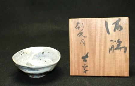 23665  小山冨士夫 (刷毛目酒觴) KOYAMA Fujio