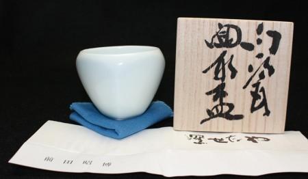 23085 人間国宝 前田昭博 (白瓷面取盃) MAEDA Akihiro