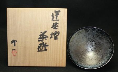 23071 人間国宝 清水卯一 (蓬莱燿茶盌) SHIMIZU Uichi
