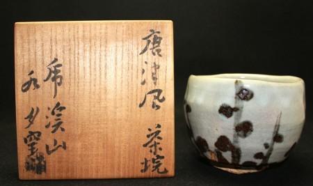 23069 水月窯 (唐津風茶碗)