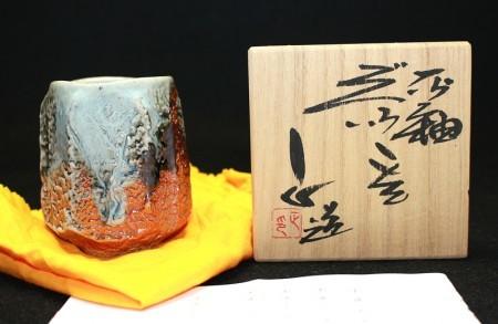 23017  西端正 (灰釉ぐい呑) NISHIHATA Tadashi