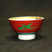 23695  3代三ツ井為吉 (古九谷写盃) MITSUI Tamekichi
