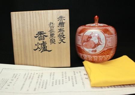 23136 福島武山 (赤繪布袋文香爐) FUKUSIMA Buzan