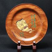 23711  市川鉄琅  (翁面 平菓子器) ICHIKAWA Tetsuro