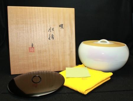 23178  伊藤慶 (明 水指) ITO kei