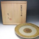 22491 船木研児(淡黄釉スリップ皿)FUNAKI Kenji