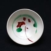 23170 小山冨士夫(宗赤絵写花盃(1966年 鎌倉初窯))KOYAMA Fujio