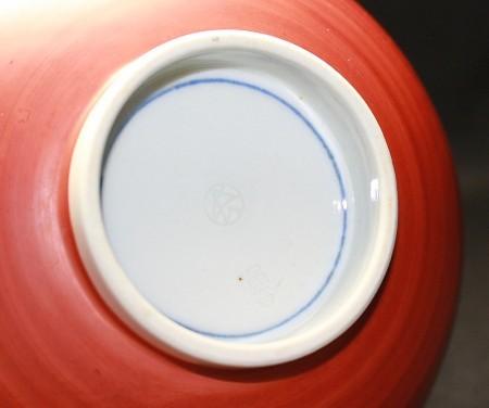 22493 北大路魯山人 (金らむ手赤絵鉢) KITAOJI Rosanjin