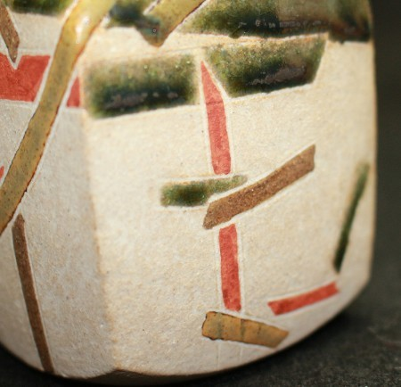 23742  和太守卑良  (吉花文酒器)  WADA Morihiro
