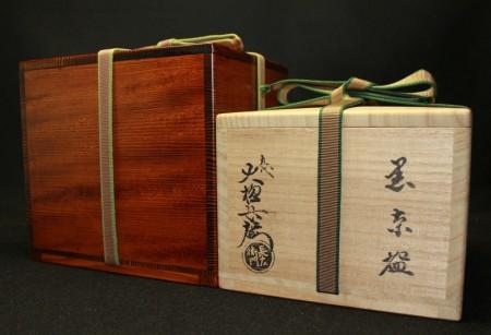 23204  9代大樋長左衛門  (黒茶碗「薫風」(鵬雲斎))  OHI Tyozaemon