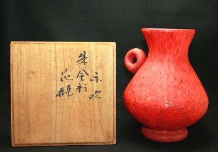 23210  藤田喬平 (手吹朱金彩花瓶) FUJITA Kyohei