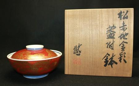 23237 人間国宝 近藤悠三 (松赤地金彩蓋附鉢) KONDO Yuzo