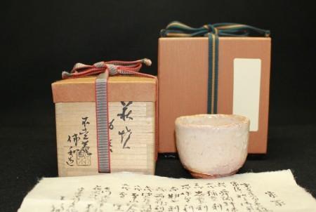 23294 人間国宝 三輪休和  (萩焼酒呑) MIWA Kyuwa