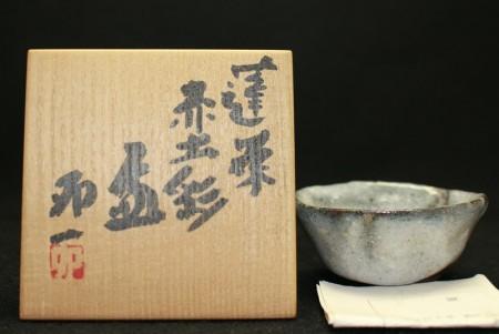 23286 人間国宝 清水卯一 (蓬莱赤土彩盃) SHIMIZU Uichi
