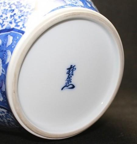 22636 13代酒井田柿右衛門  (染錦唐草竜鳳凰文花瓶)  SAKAIDA Kakiemon