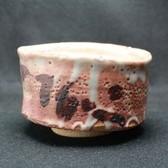 23704 加藤唐九郎  (志野茶碗(昭和59年 玄 作品集掲載品)   KATO Tokuro