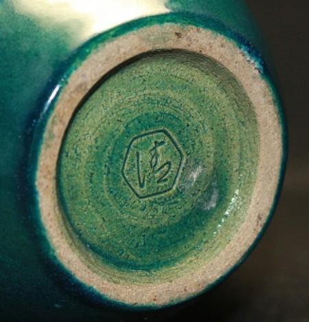 22434 6代清水六兵衛  (藍泑線文花瓶) KIYOMIZU Rokube
