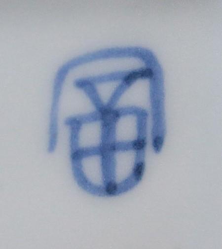 22679 人間国宝 富本憲吉 (色繪灰皿) TOMIMOTO Kenkichi