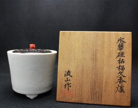 23957 帝室技芸員 陶聖 板谷波山 (氷華磁柘榴文香爐) ITAYA Hazan