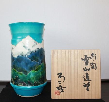 23905  北出不二雄 (彩陶 雪山遠望) KITADE Fujio