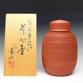 21004 三代  山田常山(梨皮朱泥茶心壷)YAMADA Jyozan