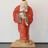 23748 平櫛田中(仙桃) HIRAKUSHI Dencyu