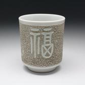 21279 真葛香山(白磁福禄寿彫湯呑)MAKUZU Kozan