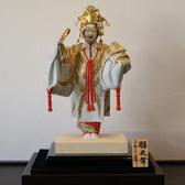 21437  平野千里 (羽衣舞)  HIRANO Senri