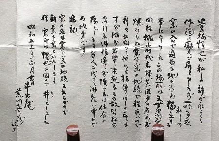 22042 豊場惺也(黄瀬戸徳利) TOYOBA Seiya