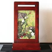 23931 黒木国昭 (和の灯 金彩象嵌 「光琳」) KUROKI Kuniaki