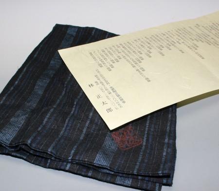 22060 現代志野の代表作家/林 正太郎(赤志野割高台茶埦)HAYASHI Syotaro