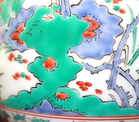 24045 14代酒井田柿右衛門 (錦花鳥文麦酒杯) SAKAIDA Kakiemon