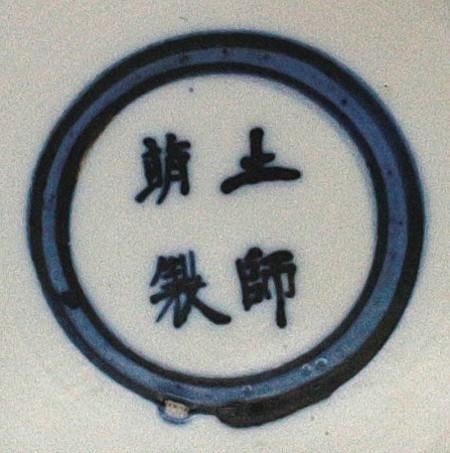 22096 人間国宝 加藤土師萌 (色絵金彩菊文水指)KATO Hajime