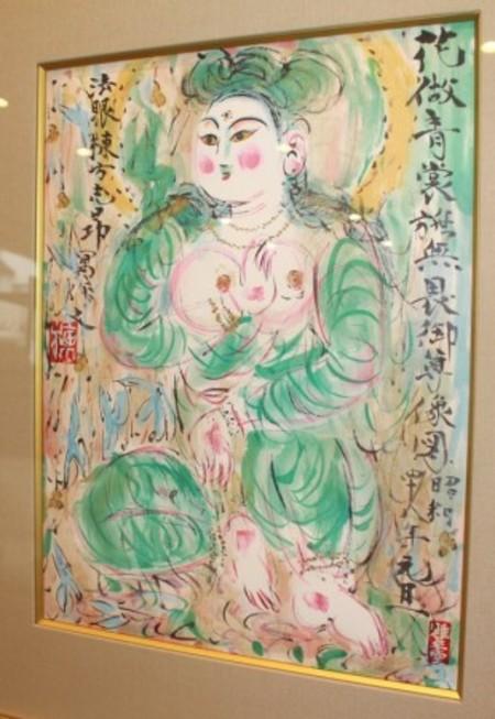 22694  棟方志功 (青裳施無畏御尊像図(リトグラフ)) MUNAKATA Shiko