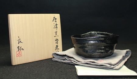 22715 西岡良弘 (唐津黒沓茶碗) NISHIOKA Yoshihiro