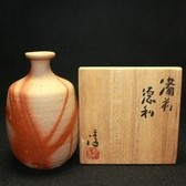 22121 人間国宝 伊勢崎淳 (備前徳利) ISEZAKI Jun